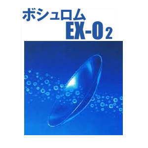 ボシュロムEX-O2