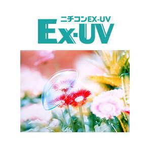 ニチコン EX-UV